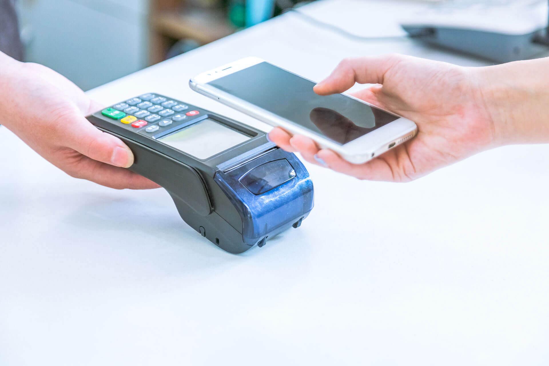 A Look Into Digital Money